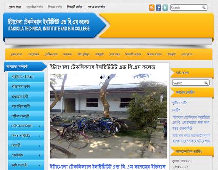 Itakhola Institute & BM College