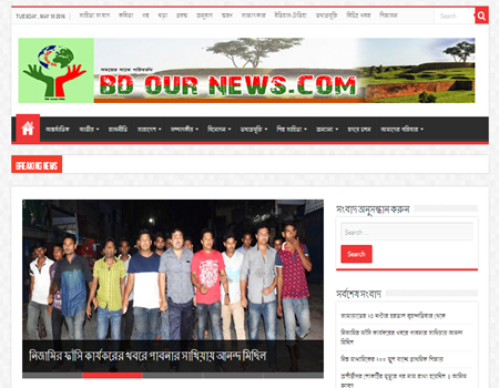 Bd Our News