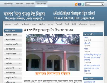Aklash Shibpur Shampur High School