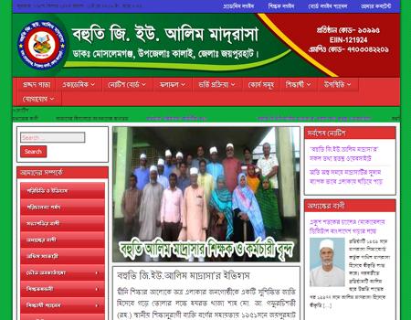 Bohuti G.U. Alim Madrasah