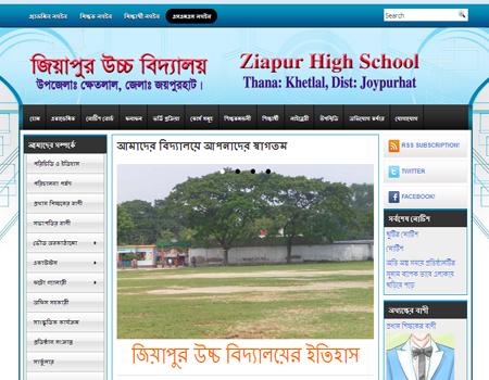 Ziapur High School