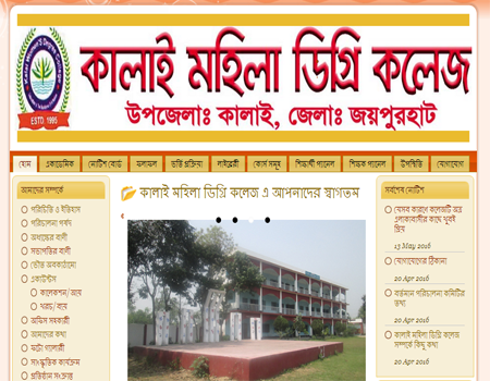 Kalai Women's Degree College