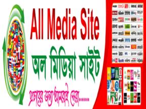 all media logo ping