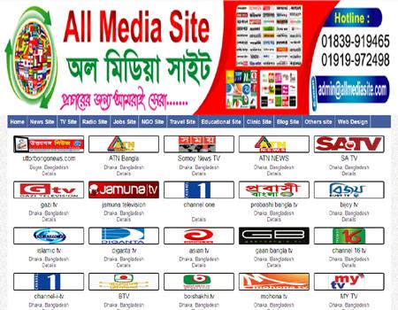 All Media Site