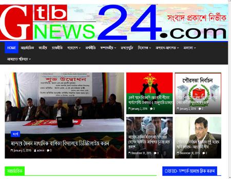 gtb news24