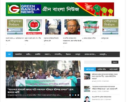 green bangla news