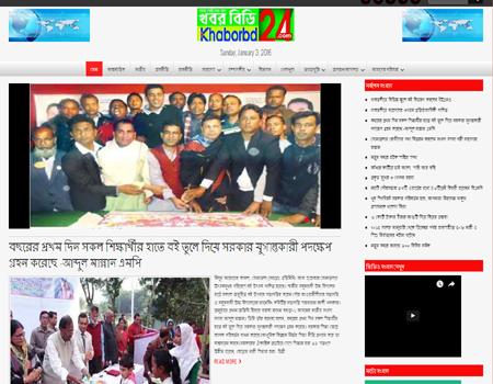 khabor bd24
