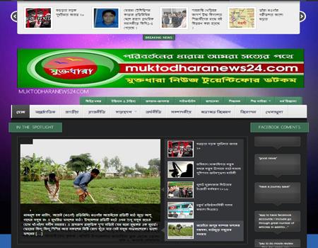Mukto Dhara News24