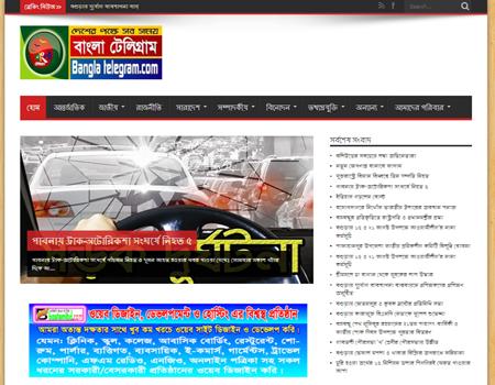 Bangla Telegram