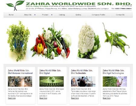 Zahra Seed