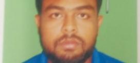 Md Aminur Islam